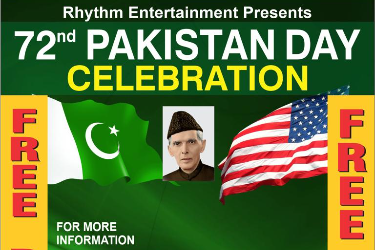 72th Pakistan Independence Day 2019 by Rhythm Entertainment